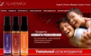 Компания Alivemax