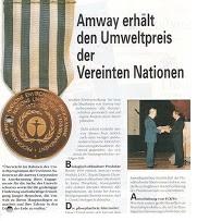 Награда компании Amway в ООН