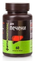 Гепатохолан - комплекс для печени