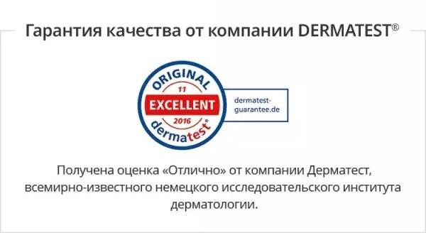 Гарантии качества косметики Атоми от компании DERMATEST